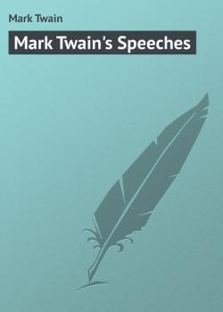 Читать Mark Twain's Speeches - Mark Twain