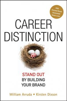 Читать Career Distinction. Stand Out by Building Your Brand - William  Arruda