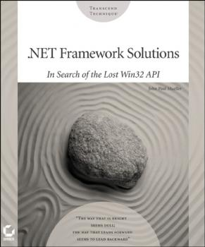 Читать .NET Framework Solutions. In Search of the Lost Win32 API - John Mueller Paul