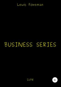 Читать Business Series. Part Two - Lewis Foreman