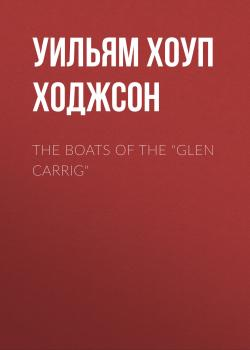 Читать The Boats of the