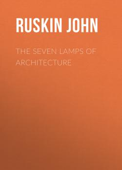 Читать The Seven Lamps of Architecture - Ruskin John