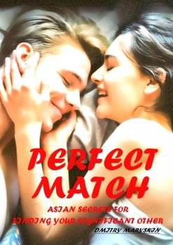 Читать Perfect Match: Asian Secrets for Finding Your Significant Other - Dmitry Maryskin