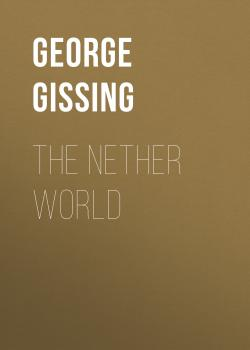 Читать The Nether World - George Gissing