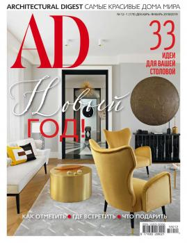 Читать Architectural Digest/Ad 12-2018-01-2019 - Редакция журнала Architectural Digest/Ad