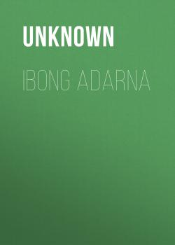Читать Ibong Adarna - Unknown