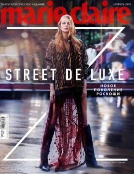 Читать Marie Claire 11-2018 - Редакция журнала Marie Claire