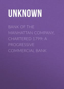 Читать Bank of the Manhattan Company, Chartered 1799: A Progressive Commercial Bank - Unknown