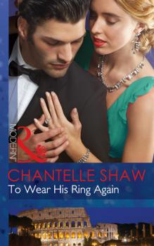 Читать To Wear His Ring Again - Chantelle  Shaw