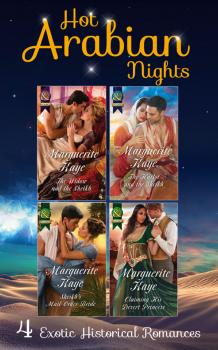 Читать Hot Arabian Nights - Marguerite Kaye