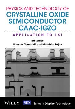 Читать Physics and Technology of Crystalline Oxide Semiconductor CAAC-IGZO. Application to LSI - Masahiro  Fujita