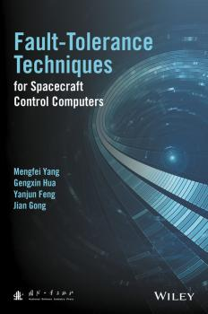 Читать Fault-Tolerance Techniques for Spacecraft Control Computers - Mengfei  Yang