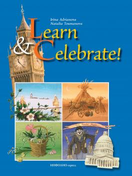 Читать Learn and Celebrate! Holidays and Festivals in Great Britain and the United States - И. Б. Адрианова