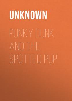 Читать Punky Dunk and the Spotted Pup - Unknown