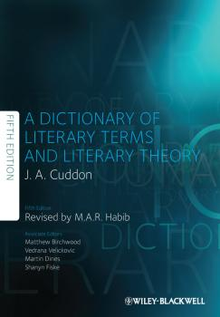 Читать A Dictionary of Literary Terms and Literary Theory - Martin  Dines