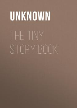Читать The Tiny Story Book - Unknown
