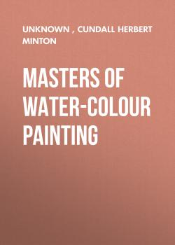 Читать Masters of Water-Colour Painting - Unknown