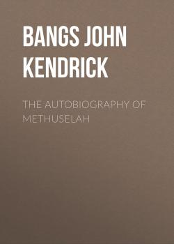 Читать The Autobiography of Methuselah - Bangs John Kendrick
