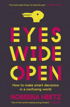 Читать Eyes Wide Open: How to Make Smart Decisions in a Confusing World - Noreena  Hertz