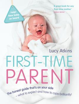 Читать First-Time Parent: The honest guide to coping brilliantly and staying sane in your baby's first year - Lucy  Atkins