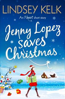 Читать Jenny Lopez Saves Christmas: An I Heart Short Story - Lindsey  Kelk