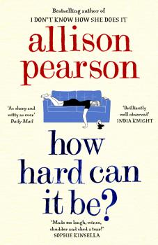 Читать How Hard Can It Be? - Allison  Pearson