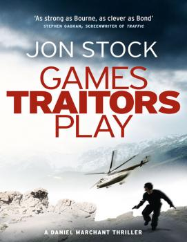 Читать Games Traitors Play - Jon  Stock