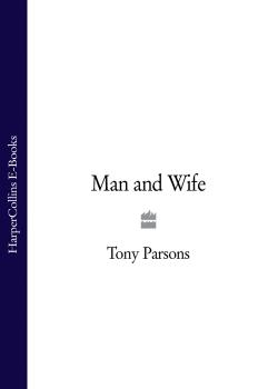 Читать Man and Wife - Tony  Parsons