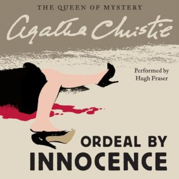 Читать Ordeal by Innocence - Агата Кристи