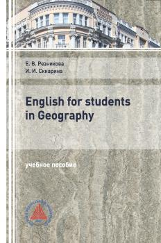 Читать English for Students in Geography - И. И. Скнарина