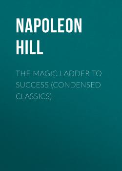 Читать The Magic Ladder to Success (Condensed Classics) - Napoleon Hill