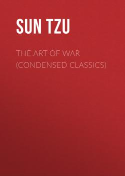 Читать The Art of War (Condensed Classics) - Sun Tzu