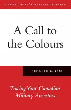 Читать A Call to the Colours - Kenneth Cox