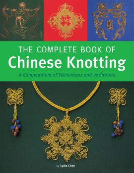 Читать The Complete Book of Chinese Knotting - Lydia Chen