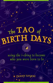 Читать The Tao of Birth Days - Denny Sargent