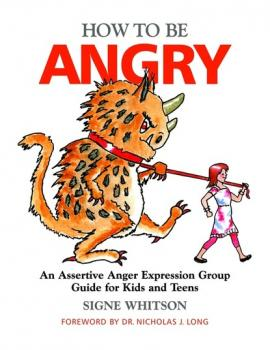 Читать How to Be Angry - Signe Whitson