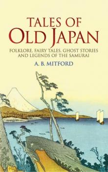 Читать Tales of Old Japan - A. B. Mitford