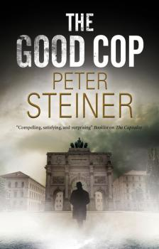 Читать Good Cop, The - Peter Steiner