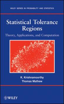 Читать Statistical Tolerance Regions - Kalimuthu  Krishnamoorthy