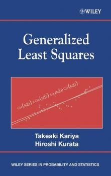 Читать Generalized Least Squares - Takeaki  Kariya