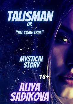 Читать Talisman or all come true. Mystical story - Aliya Sadikova