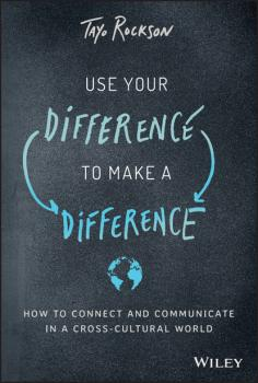 Читать Use Your Difference to Make a Difference - Tayo Rockson