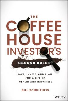 Читать The Coffeehouse Investor's Ground Rules - Bill Schultheis