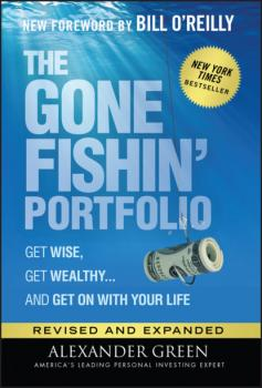 Читать The Gone Fishin' Portfolio - Alexander Henry Green
