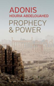 Читать Prophecy and Power - Houria Abdelouahed